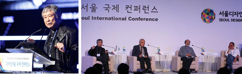2010 컨퍼런스 .jpg